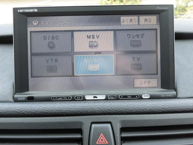 運転席から後方の安全確認ができるバックモニター付きです。女性や駐車に不安な方でも安心です。