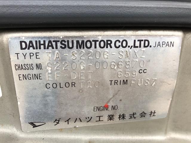 ダイハツ アトレーワゴン ツーリングターボ  5MT ETC付き