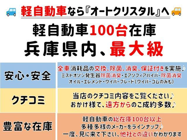 タウンビー パールセレクト 禁煙車 キーレス 走行23700(2枚目)