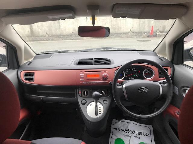 「スバル」「R1」「軽自動車」「兵庫県」の中古車10