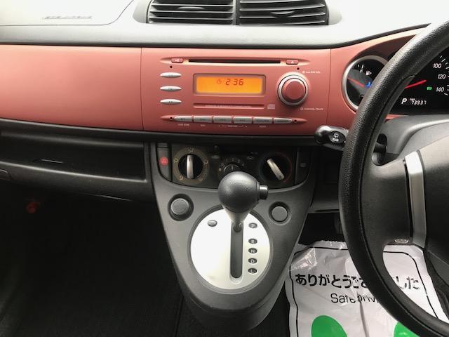「スバル」「R1」「軽自動車」「兵庫県」の中古車15