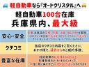 ジーノ Sエディション  電格ドアミラー CDデッキ(2枚目)