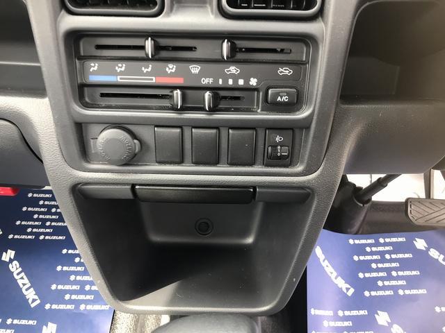 KCエアコンパワステ 3型 純正FM・AMラジオ スペアキー(12枚目)