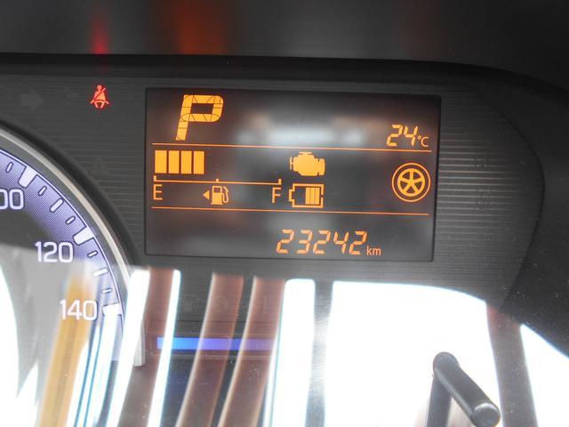 HYBRID FX CDプレーヤー 衝突被害軽減ブレーキ(6枚目)