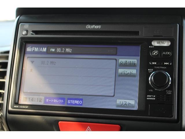 ホンダ N BOXカスタム G・Aパッケージ ETC シティブレーキアクティブシステム