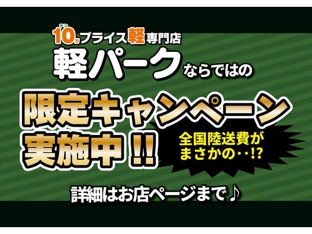 カスタム CD ETC 特典付き車両(2枚目)