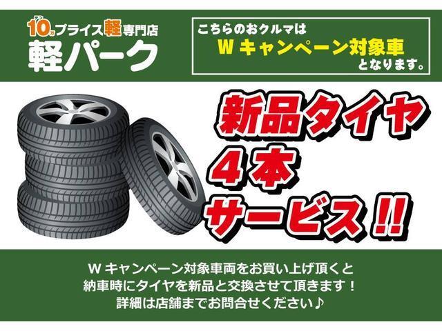 カスタム メモリアルエディション CD 電動格納ミラー(5枚目)