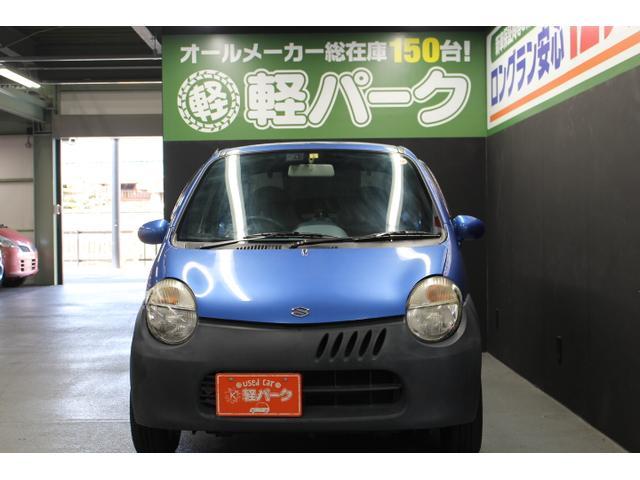 ガソリンV ETC ポータブルナビ W特典付き車両(3枚目)