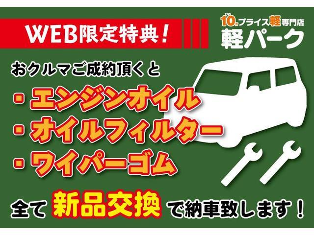 ガソリンV ETC ポータブルナビ W特典付き車両(4枚目)