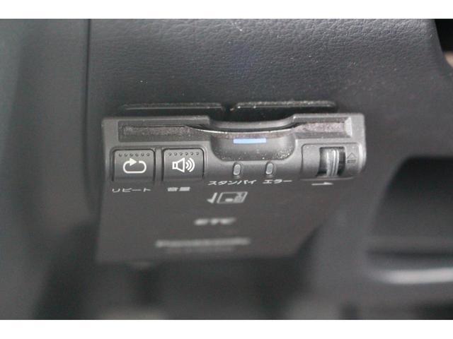FX 社外ナビ ETC バックカメラ 軽自動車(15枚目)