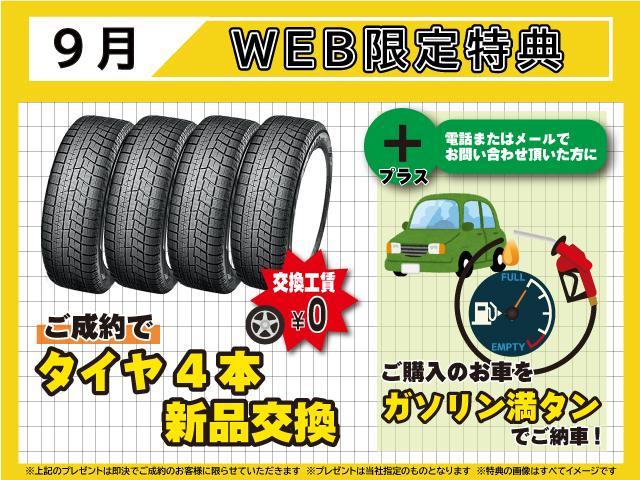 GL キーレスキー エアコン Wエアバック 軽自動車(2枚目)