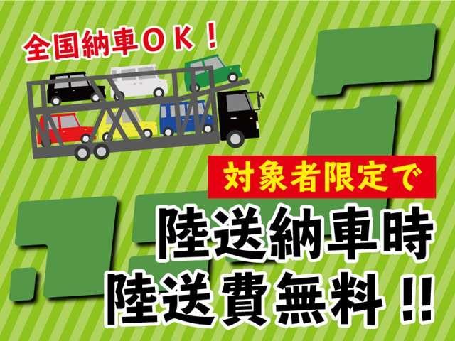 GL キーレスキー エアコン Wエアバック 軽自動車(3枚目)