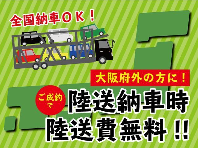 J 社外ナビ 電動格納式ミラー キーレス 軽自動車(4枚目)
