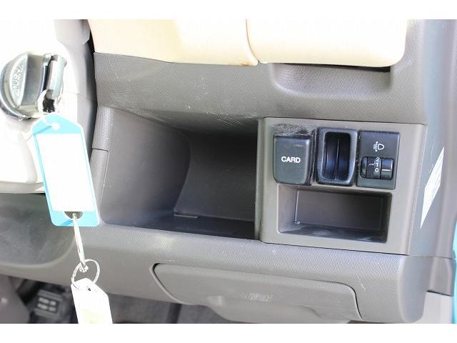 「日産」「モコ」「コンパクトカー」「大阪府」の中古車30