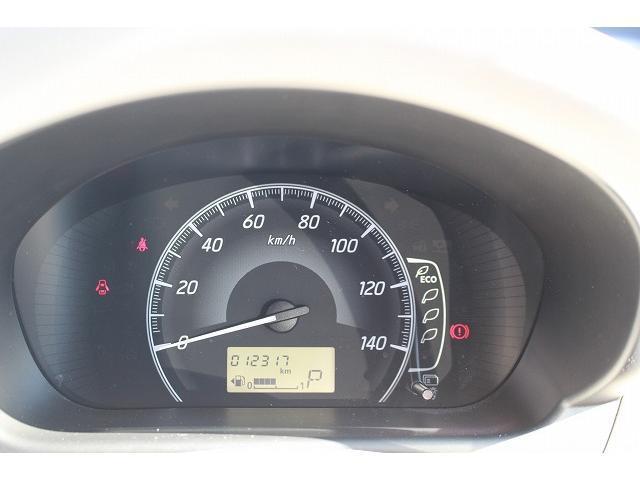 「三菱」「eKワゴン」「コンパクトカー」「大阪府」の中古車16