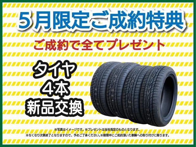X キーフリー オートエアコン ETC 電動格納ミラー(2枚目)