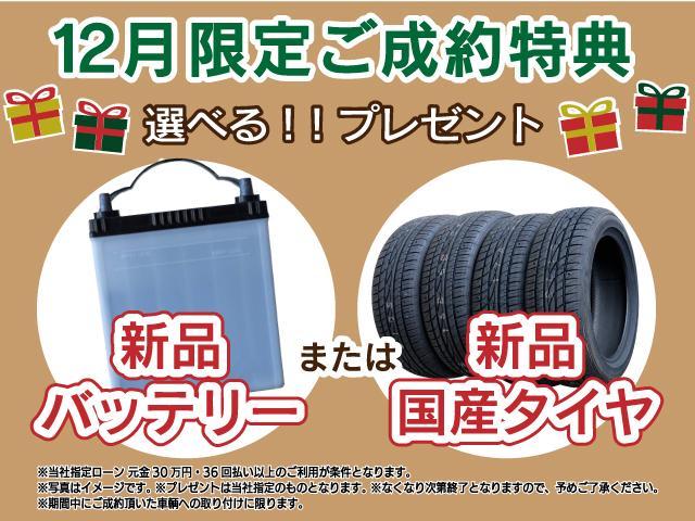 X リミテッド 軽自動車 Sキー パワーシート ETC AW(2枚目)