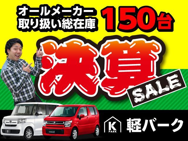 ハイウェイスター X 軽自動車 純正ナビ DVD再生 アラウンドビューモニター プッシュスタート 電動スライドドア(2枚目)
