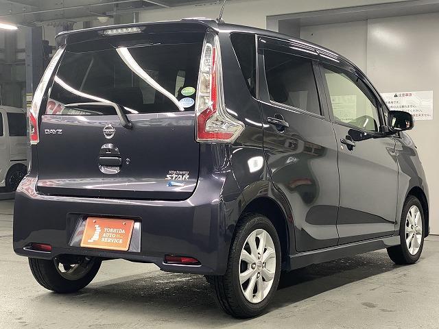 ハイウェイスター X 軽自動車 純正SDナビ フルセグ アラウンドビューモニター キセノン ETC(5枚目)