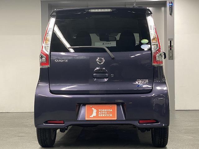 ハイウェイスター X 軽自動車 純正SDナビ フルセグ アラウンドビューモニター キセノン ETC(7枚目)