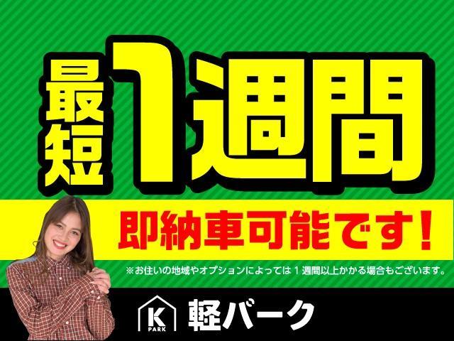X SA 軽自動車 ナビ フルセグTV 左パワースライドドア プッシュスタート(4枚目)