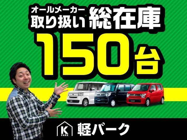 L メモリアルエディション 軽自動車 エコアイドル AW(20枚目)
