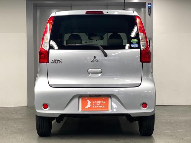 M e-アシスト 軽自動車 フォグランプ プライバシーガラス 純正CD 運転席シートヒーター タッチパネルオートエアコン FCMブレーキアシスト 誤発進抑制機能(7枚目)