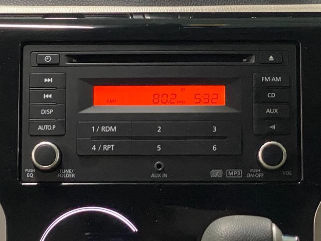 M e-アシスト 軽自動車 フォグランプ プライバシーガラス 純正CD 運転席シートヒーター タッチパネルオートエアコン FCMブレーキアシスト 誤発進抑制機能(19枚目)