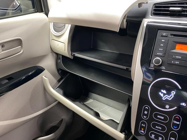 M e-アシスト 軽自動車 フォグランプ プライバシーガラス 純正CD 運転席シートヒーター タッチパネルオートエアコン FCMブレーキアシスト 誤発進抑制機能(21枚目)