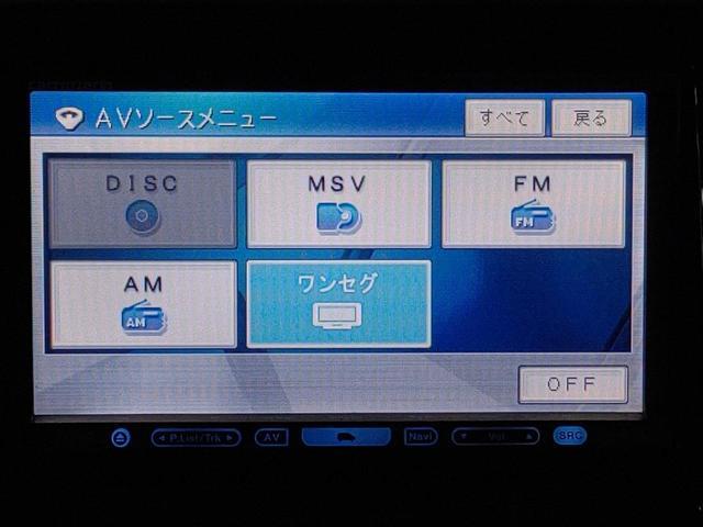 XS ワンセグTV付きナビゲーション 純正アルミホイール スマートキー プッシュスタート スペアキー HIDヘッドライト フォグランプ オートエアコン シートリフター サイドバイザー フロアマット(22枚目)