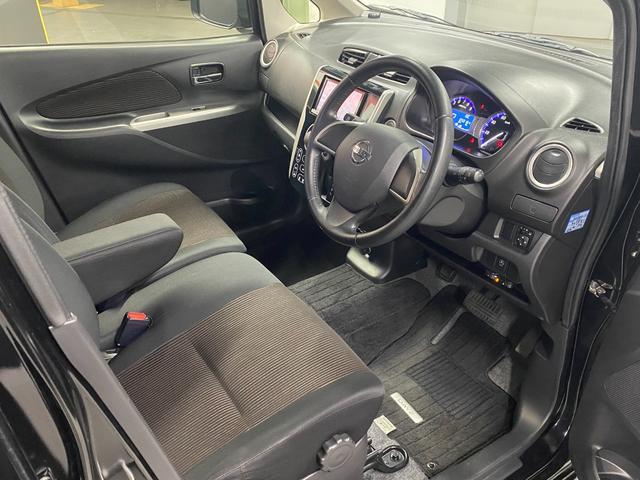 ハイウェイスター X バックモニター アラウンドビューモニター 社外ナビ  エアバッグ ABS 軽自動車 純正アルミホイール ETC HIDヘッドライト(13枚目)
