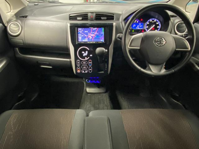 ハイウェイスター X バックモニター アラウンドビューモニター 社外ナビ  エアバッグ ABS 軽自動車 純正アルミホイール ETC HIDヘッドライト(14枚目)