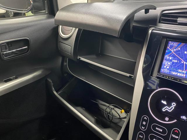 ハイウェイスター X バックモニター アラウンドビューモニター 社外ナビ  エアバッグ ABS 軽自動車 純正アルミホイール ETC HIDヘッドライト(21枚目)