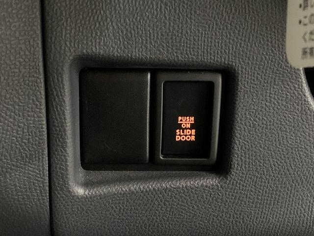 XS 社外オーディオ CD ETC 片側電動スライドドア 純正アルミホイール スマートキー プッシュスタート  フォグランプ オートエアコン 電動格納式ミラー Wエアバッグ ABS 軽自動車(33枚目)