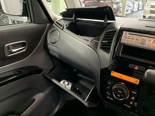 XS 社外オーディオ CD ETC 片側電動スライドドア 純正アルミホイール スマートキー プッシュスタート  フォグランプ オートエアコン 電動格納式ミラー Wエアバッグ ABS 軽自動車(36枚目)