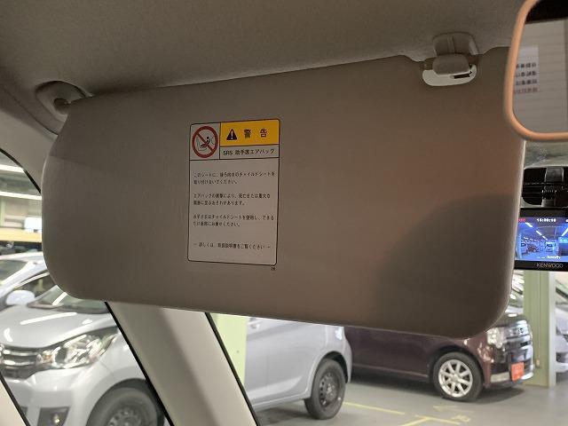 XS 社外オーディオ CD ETC 片側電動スライドドア 純正アルミホイール スマートキー プッシュスタート  フォグランプ オートエアコン 電動格納式ミラー Wエアバッグ ABS 軽自動車(37枚目)