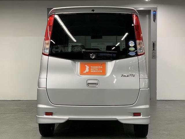 XS 片側電動スライドドア 純正アルミホイール スマートキー プッシュスタート  HIDヘッドライト フォグランプ オートエアコン 電動格納式ミラー  サイドバイザー   ベンチシート  ABS 軽自動車(7枚目)
