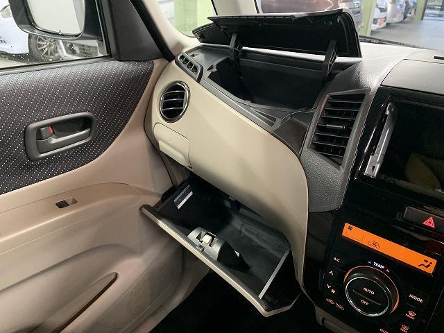 XS 片側電動スライドドア 純正アルミホイール スマートキー プッシュスタート  HIDヘッドライト フォグランプ オートエアコン 電動格納式ミラー  サイドバイザー   ベンチシート  ABS 軽自動車(34枚目)
