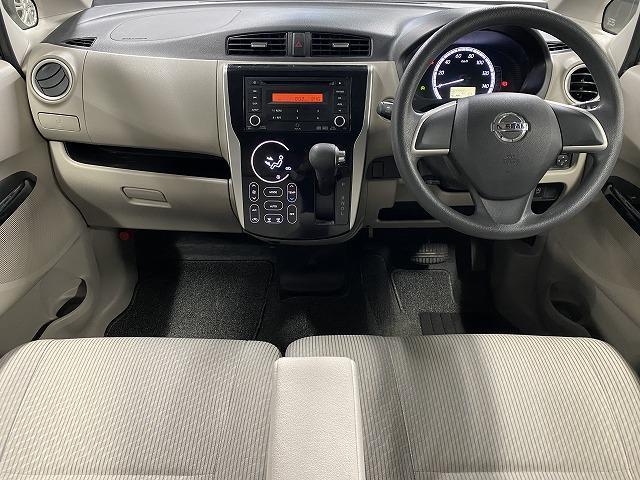 X 純正オーディオ CD キーレス オートエアコン 電動格納式ミラー サイドバイザー フロアマット 純正ホイルキャップ  ベンチシート アイドリングストップ Wエアバッグ ABS 軽自動車(14枚目)