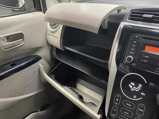 X 純正オーディオ CD キーレス オートエアコン 電動格納式ミラー サイドバイザー フロアマット 純正ホイルキャップ  ベンチシート アイドリングストップ Wエアバッグ ABS 軽自動車(36枚目)