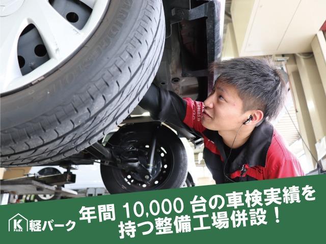 X 純正オーディオ マニュアルエアコン キーレス フロアマット サイドバイザー 電動格納ミラー パワーステアリング 軽自動車 ABS(35枚目)