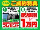 X SA 軽自動車 ナビ フルセグTV 左パワースライドドア プッシュスタート(2枚目)