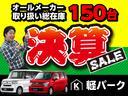 カスタムX 軽自動車 純正ナビ バックモニター 左側電動スライドドア 純正AW(2枚目)