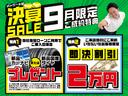 L メモリアルエディション 軽自動車 エコアイドル AW(2枚目)