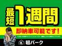 L メモリアルエディション 軽自動車 エコアイドル AW(21枚目)