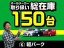 X 純正オーディオ CD キーレス オートエアコン 電動格納式ミラー サイドバイザー フロアマット 純正ホイルキャップ  ベンチシート アイドリングストップ Wエアバッグ ABS 軽自動車(42枚目)