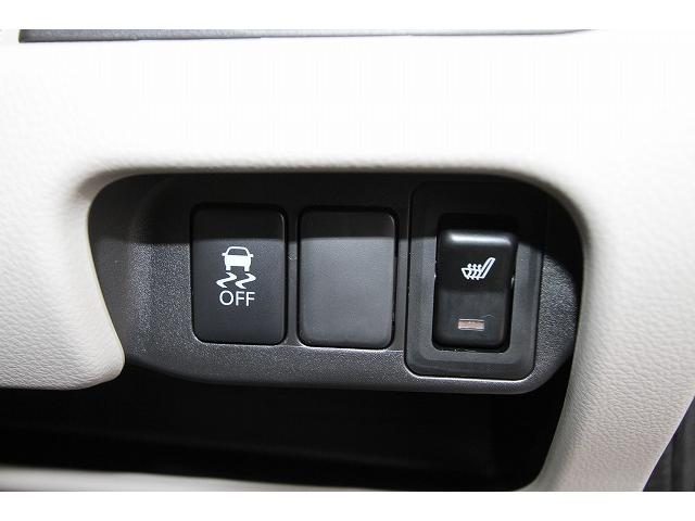 E 軽自動車 届出済未使用車 キーレスキー シートヒーター(16枚目)