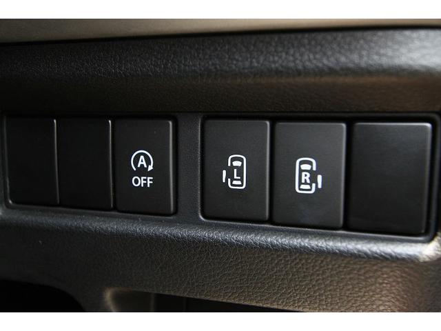 ハイブリッドXS 軽自動車 届出済未使用車 プッシュボタン(17枚目)