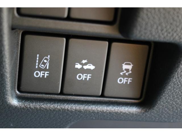 ハイブリッドXS 軽自動車 届出済未使用車(18枚目)