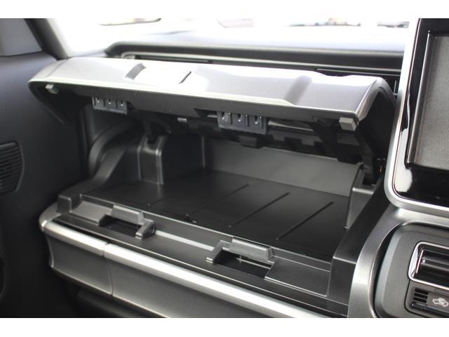 ハイブリッドXZ 軽自動車 届出済未使用車 衝突被害軽減ブレーキ 両側パワースライドドア スマートキー パワステ パワーウィンドウ Wエアバッグ(39枚目)